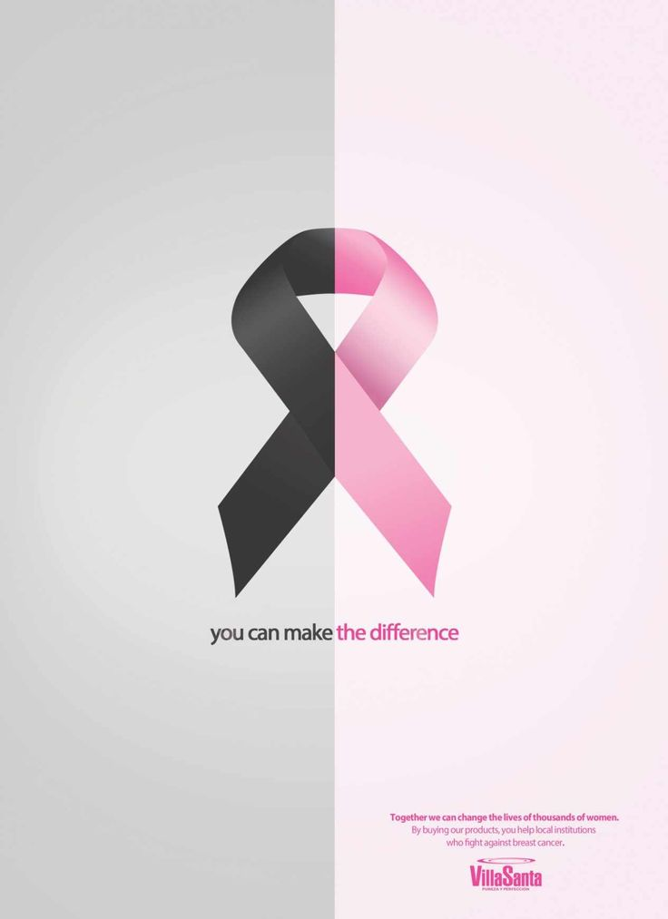 VillaSanta: Sides Together we can change the lives of thousands of women. By buying our products, you help local institutions who fight against breast cancer. Advertising Agency: Kevlar, La Paz, Bolivia Creative Director / Copywriter: Federico Alonso Guzmán Art Director: Alejandro Sejas Bernal Illustrators: Adolfo Chipana, Jhoseline Kellemberger General Mananger: Federico Perez Koester Acount Mananger: Mariana Fernandez-Davila