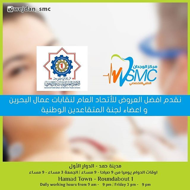Medical Center Clinic Pharmacy Laboratory Physiotherapy