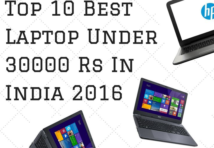 Top 10 Best Laptop Under 30000 Rs In India 2016