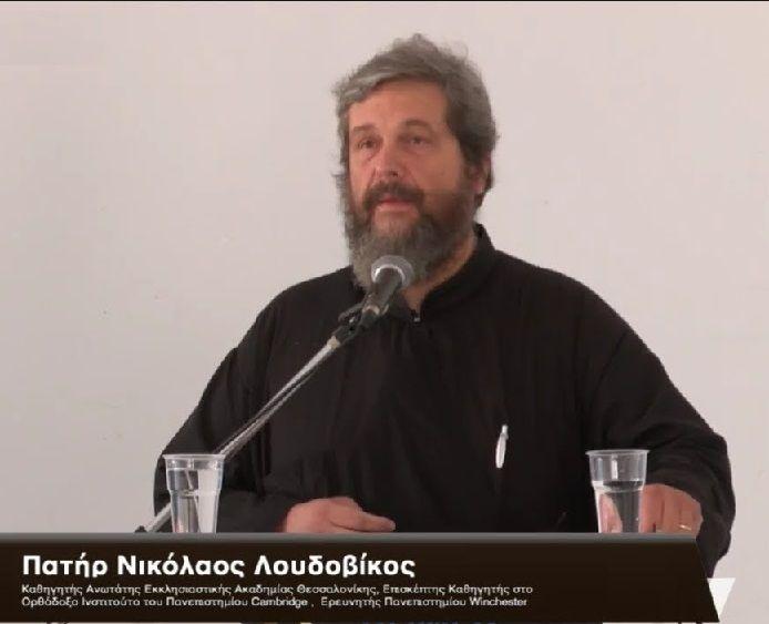 Συνέντευξη π. Νικ. Λουδοβίκου: Κρίση υπήρχε ακριβώς όταν λέγαμε πως δεν υπήρχε [+Βίντεο] Επιμέλεια Σοφία Ντρέκου