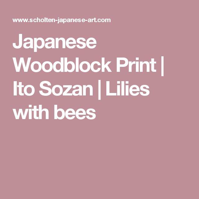 Japanese Woodblock Print | Ito Sozan | Lilies with bees