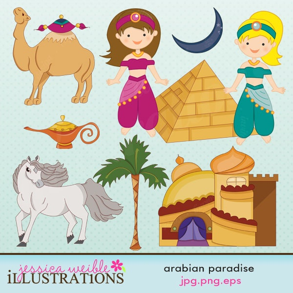 Arabian Nights: Arabian Night