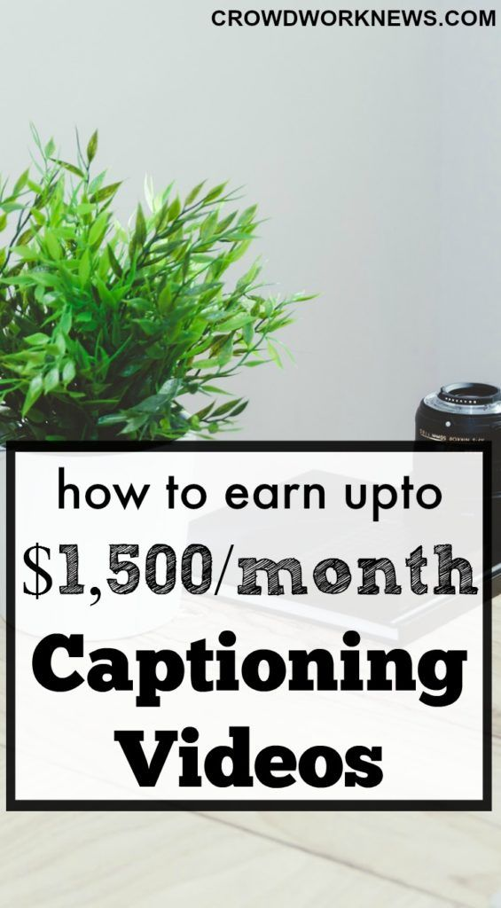 Did you know you can earn money watching TV and movies? Read the post to find out how you can make up to $1,500/month captioning videos.