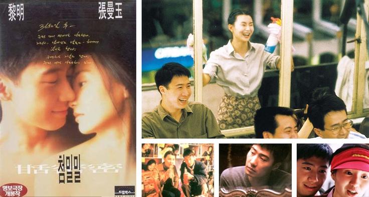 Comrades, Almost a Love Story (1996) : Tian Mi Mi and Room no.527