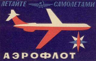 Идеальное путешествие: В Домодедово стала доступна саморегистрация на рей...