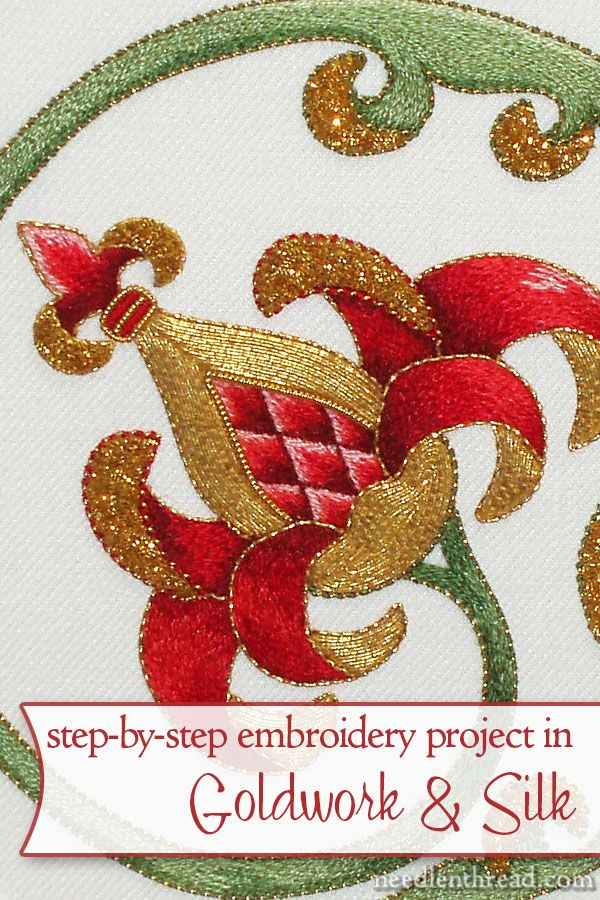 "Step-by-Step embroidery project in goldwork & silk for a stylized ""pomegranate"" design (also often referred to as an artichoke design). This series of articles offers a ton of tips and instruction for goldwork embroidery and silk shading."