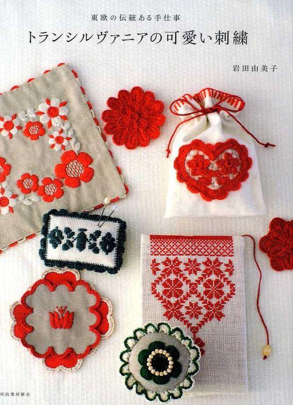 Romanian folk Art Cute Embroidery! .   Japanese por pomadour24