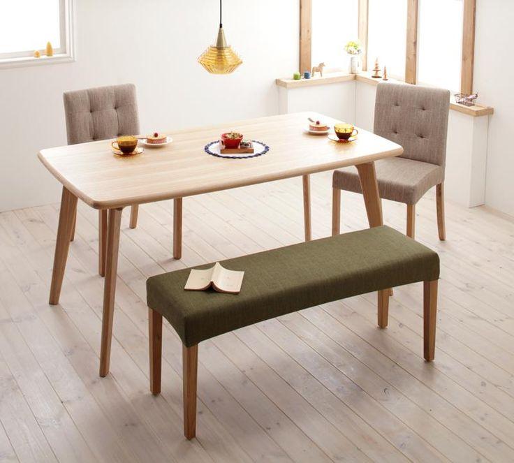 北欧スタイルのダイニングテーブルセット4人用。ダイニングテーブル+ダイニングチェア2脚+ダイニングベンチ1脚の4点セット。選べる!洗える!チェアカバー式です。