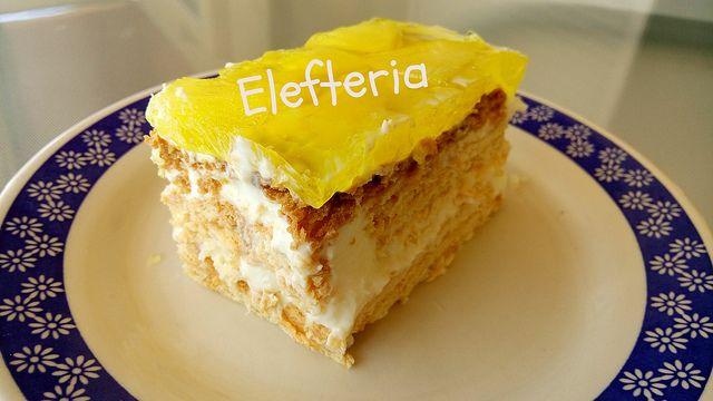 Γεύση Ελευθερίας: Μπισκοτογλυκό με ανανά