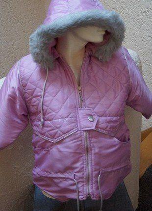 Kaufe meinen Artikel bei #Mamikreisel http://www.mamikreisel.de/kleidung-fur-madchen/outdoorbekleidung-jacken/32577060-anorak-gr-104-rosa-silber-dixi-mixi-neu