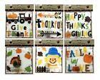 Thanksgiving Fall Gel Sticker Window Clings Decoration Bundle Turkeys Pumpkins #…