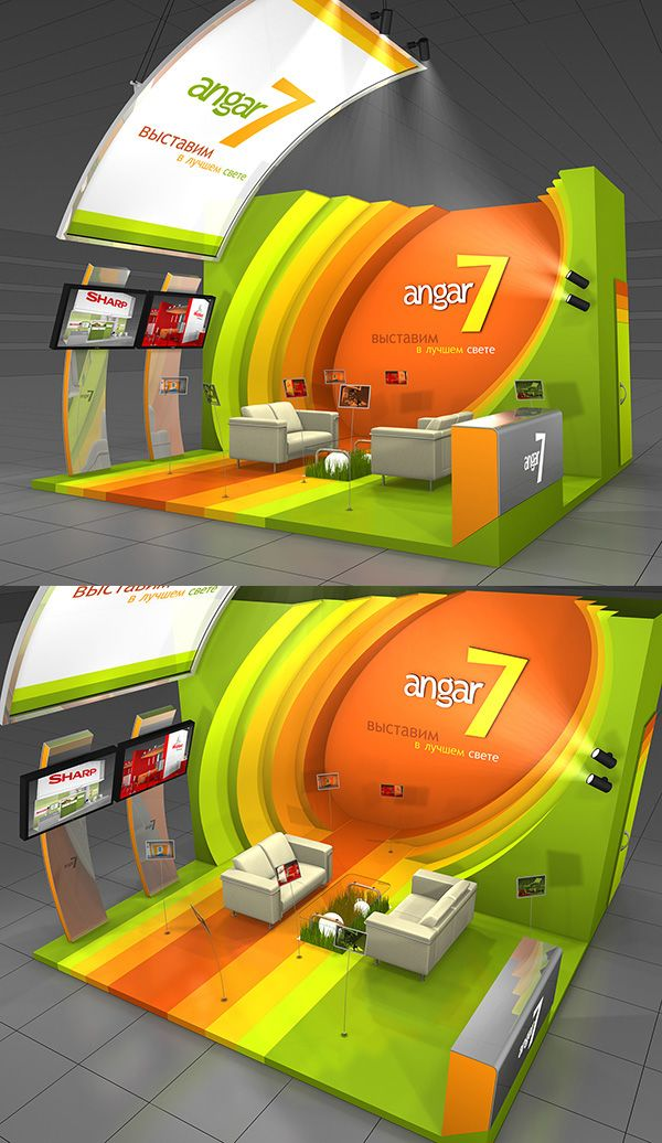 Angar7 exhibition stand on Behance