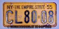 Фвтомобильный номерной знак штат Нью Йорк empire state - 1955 год.   Размеры: 34 X 16 см   Длительное время многие американские номера подлежали замене каждый год, поэтому на номере обязательно присутствовал год выдачи. В настоящее время на номер или на ветровое стекло клеются специальне стикеры, отображающие период регистрации ТС.