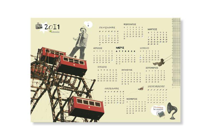 2011 Calendar. Designed by www.skafandro.gr