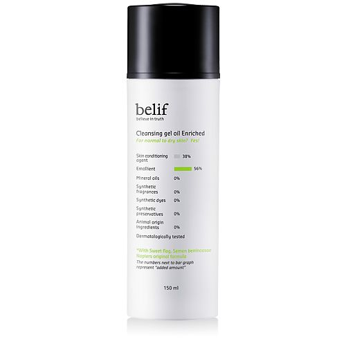 This naturally light gel cleansing oil is highly effective at removing heavy make-up residue while leaving the skin feeling soft and conditioned. Natural Olive and Macadamia oils in the gel cleansing oil removes make-up and impurities without stripping. The softening and detoxifying effects of Semen Benincasae extracts facilitates smoother and luminous complexion. Volume : 150ml