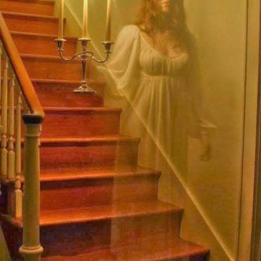 ame errante fantome soin integral