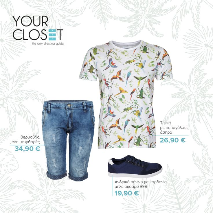 #Exotic #inspired men's #look! 🌴 www.yourcloset.gr 🛍️ The only dressing guide! #summer #fashionlover #eshop #fashionblogger #fashionista #fashionstyle #fashionaddict #fashionlover #fashion #style #clothes #fashionblog #lookoftheday #new #newcollection #menswear #men