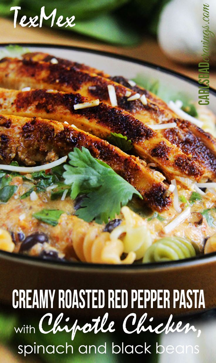 FAST AND FLAVORFUL! Cream cheese roasted red pepper sauce spiced with chipotle chili powder, smoked paprika and cumin with blackened chipotle chicken. One of my all time favorite pastas!| Carlsbad Cravings
