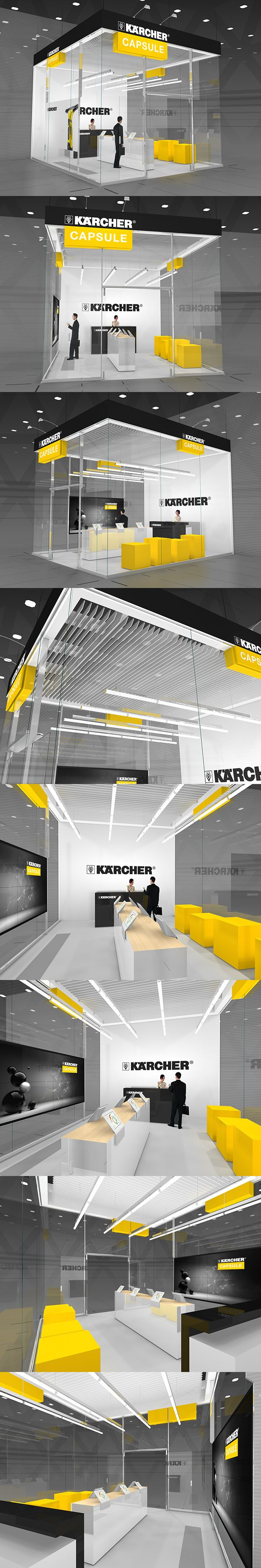 Karcher trade space on Behance
