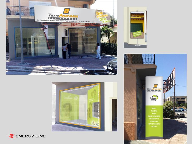 TECHNALUMIN-TAG, New Branding, logo & corporate id design, show room graphics design, folder & broshure design
