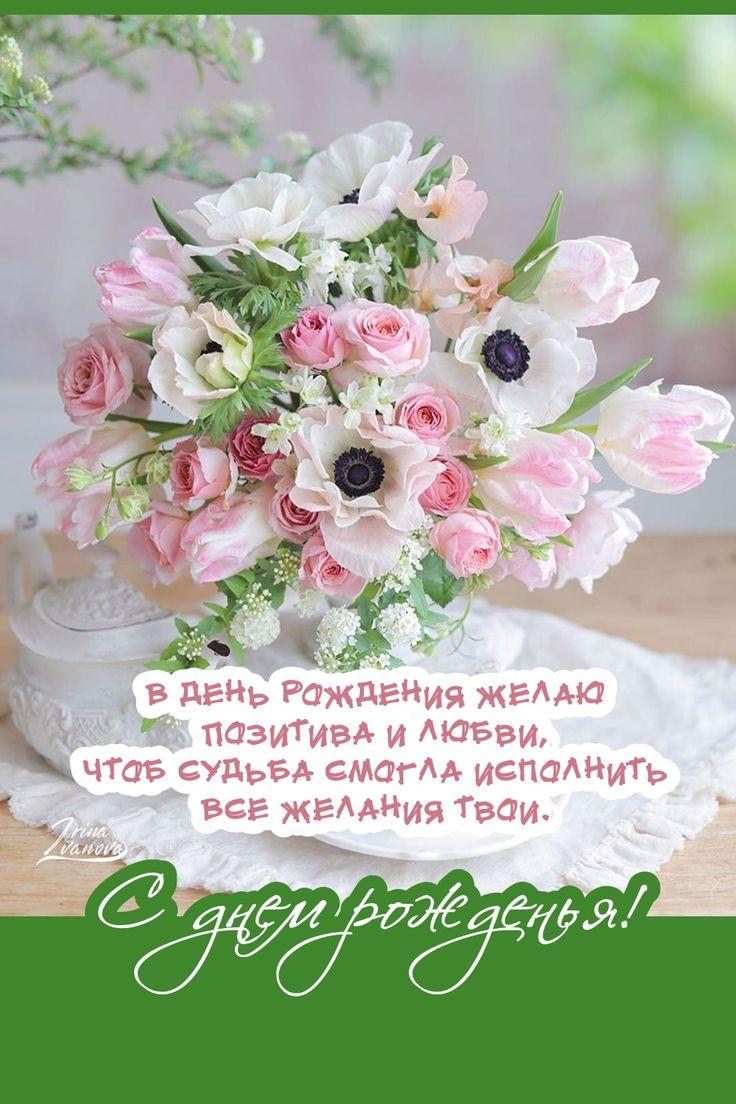 поздравления с днем рождения девушке катерине прикольные
