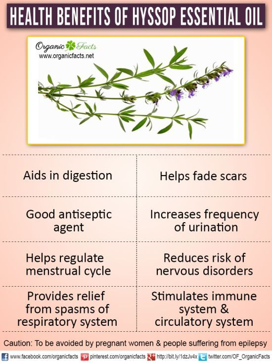 3469 Best Essential Oils Images On Pinterest Young