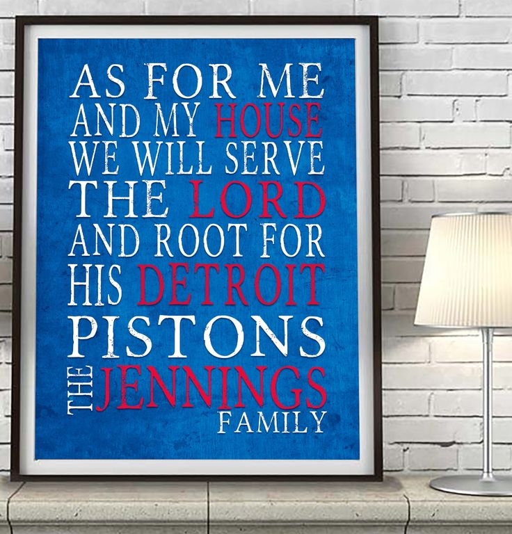"""Detroit Pistons basketball Personalized """"As for Me"""" Art Print"""