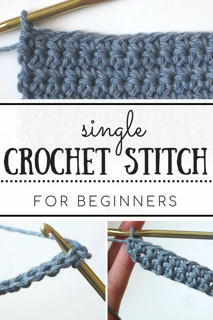 The Single Crochet Stitch Is One Of The Four Basic Stitches In Crochet This Ste Crochet Stitches For Beginners Single Crochet Stitch Beginner Crochet Tutorial