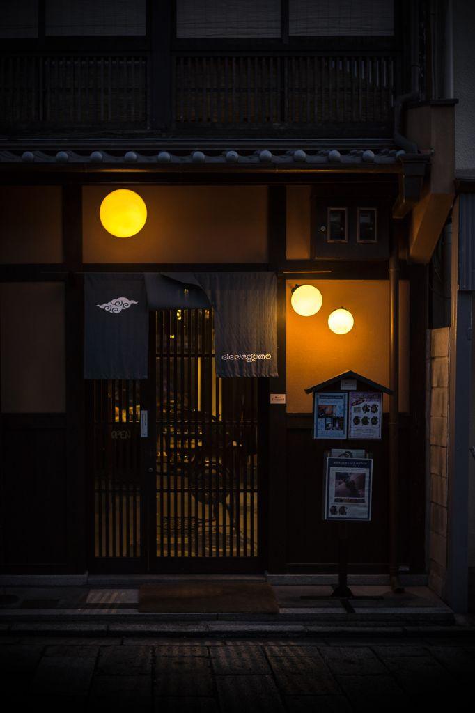 GION KYOTO,JAPAN 溢れる光