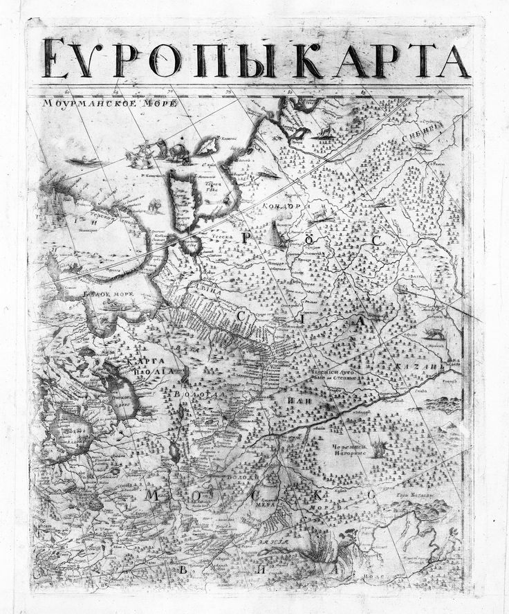 Pieter Picart, Alexei Zubov. New and reliable map of the whole Europe. Fragment of engraving. Новая и достоверная всея Европы карта = Еvропа / Грыд. Алексей Зубов и П. Пикарт. Moscow, 1720-1721.