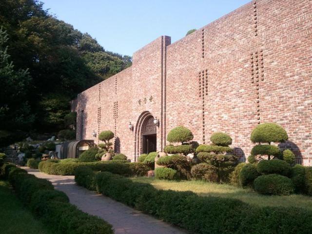 Latin American Cultural Center and Museum, Goyang, South Korea