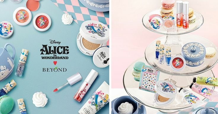Beyond Alice in Wonderland Makeup Collection