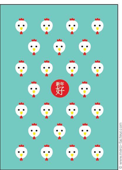 Envoyez cette magnifique #carte pour le nouvel an #chinois !   http://www.merci-facteur.com/catalogue-carte/4905-annee-du-coq.html  #NouvelAn #Chinois #Coq #Voeux #voeux2017  Carte Bonne ann�e nouvel an chinois pour envoyer par La Poste, sur Merci-Facteur !