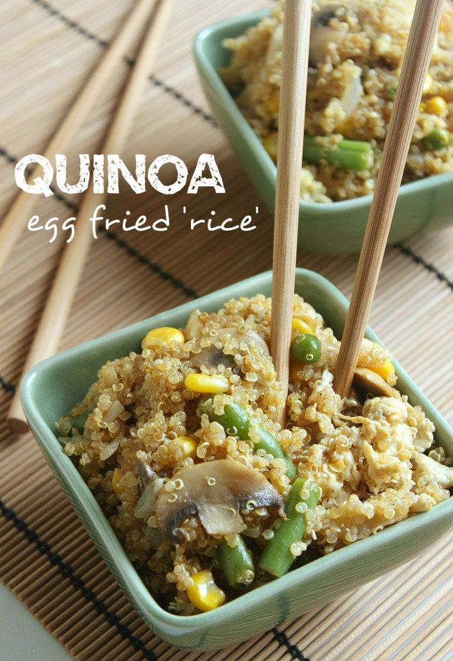 Quinoa egg fried 'rice' - it tastes just like normal egg fried rice, but it's fluffier, softer and feels like proper comfort food despite actually being healthier! It's win win!
