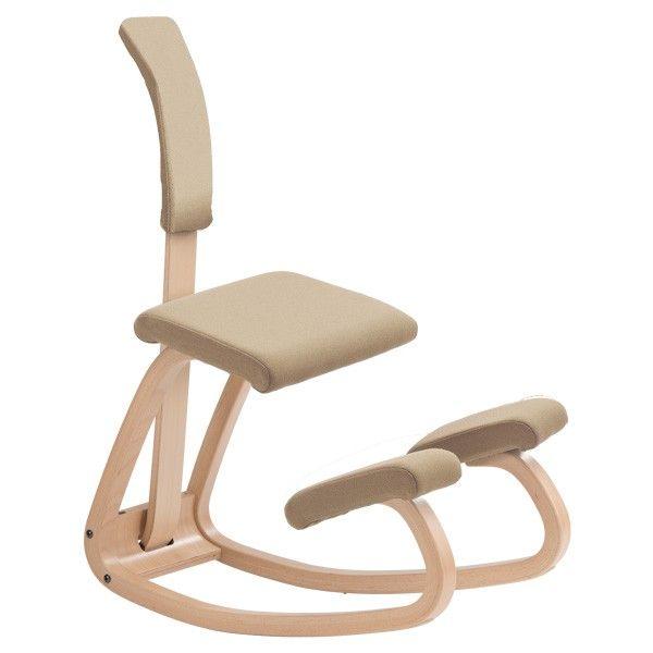 17 best ideas about si ge ergonomique on pinterest. Black Bedroom Furniture Sets. Home Design Ideas