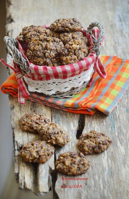 Комплимент от ШЕФА: Шоколадно-тыквенное печенье