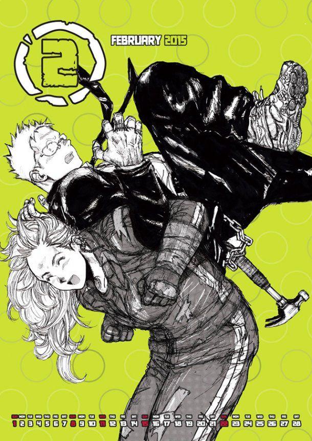 林田球描き下ろしの「ドロヘドロ」カレンダー、予約受付中(画像 3/6) - コミックナタリー