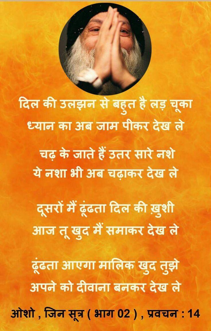 141 Best Images About Bhakti Sagar. 1 On Pinterest