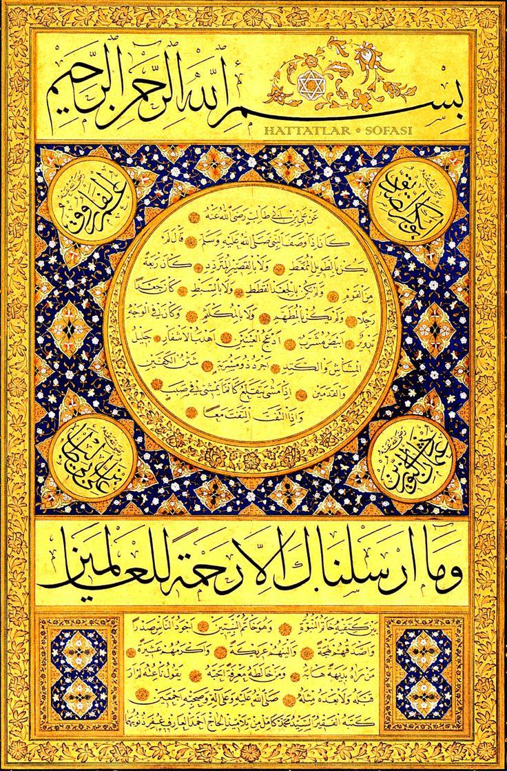 Süleymâniye Cami mü'ezzinlerinden Osmân Efendi'nin oğlu olarak R. 1302/M. 1886 senesinde Vezirköprü'nün Zeytun nahiyesinde doğan Kâmil Ülgen üç yaşında geldiği İstanbul'da ibtidâ'î ve rüşdî tahsîli…