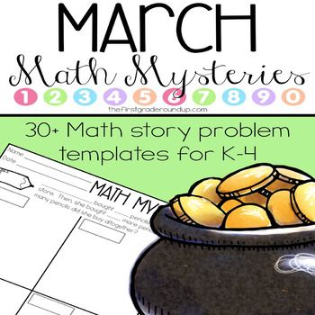 I have been using math word problems as the BULK of my math instruction for over 10 years now...and I love it!  My kids are NEVER bored with math because they get to be math detectives and solve math mysteries at least 3 times a week!