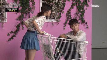 Nam Ji Hyun Interview: Rei das Compras, Louie