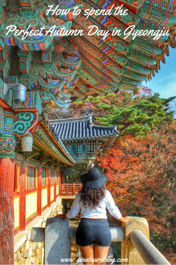 how-to-spend-theperfect-autumn-day-in-gyeongju