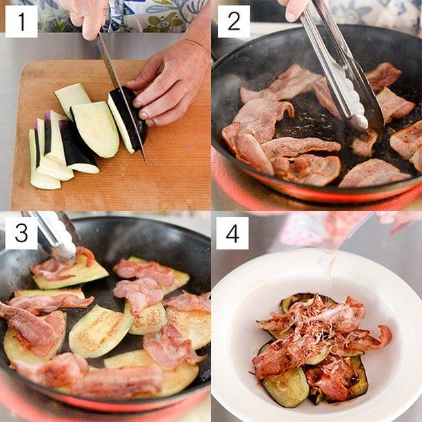 #4コマレシピ 父の日の晩酌に♪カリカリベーコンと茄子のおかか和え。 [1]なすはヘタを取り、縦1/4に切る。 [2]フライパンにベーコンを並べ、中火にかけて両面カリカリになるまで焼く。 [3]ベーコンをどけながら、重ならないようになすを2のフライパンへ入れ、両面焼く。 [4]皿に盛りつけ、しょうゆをたらし、かつおぶしをかける。 【材料(2人分)】 なす…2本 スライスベーコン…80g かつおぶし…2.5g(小袋1パック) しょうゆ…適量 【ひとことメモ】 なすを焼くときは、なすの上にベーコンを乗せて、上下から脂を染み込ませると◎ ▶︎くわしいレシピはサイトでお届けしています http://hokuohkurashi.com/note/83612 #北欧暮らしの道具店 #おうちごはん #うちごはん #レシピ #おかず #メニュー #献立 #父の日 #晩酌 #おつまみ