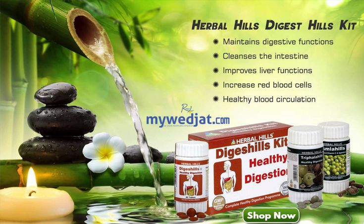 Buy on Mywedjat.com  #digestion #digestiontips #guthealth #constipation #wellness #healthychoice #gutbacteria #fermentedfoods #healthygut #eatinghealthy #coloncleanse #digestivehealth #nutrition #physicalactivity #herbalhills #amla #tripala