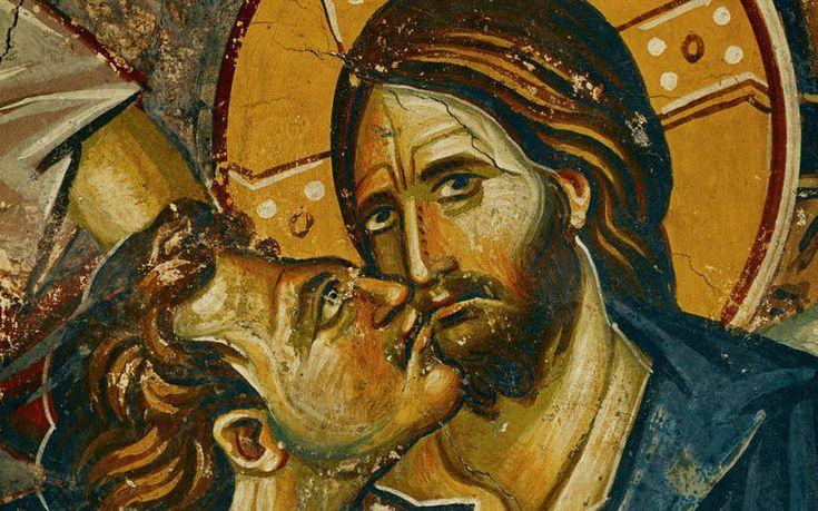 Η ΜΟΝΑΞΙΑ ΤΗΣ ΑΛΗΘΕΙΑΣ: Τα τρία βασικά ερωτήματα για το φιλί του Ιούδα- Πο...