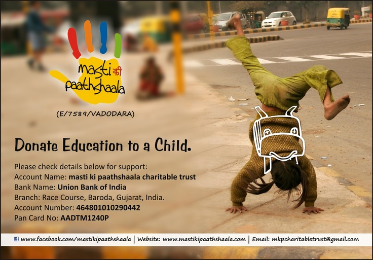 Donate Education..Inhouse