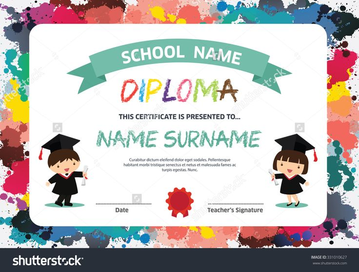 Kids Diploma Certificate Background Design Template Ilustración vectorial en stock 331010627 : Shutterstock