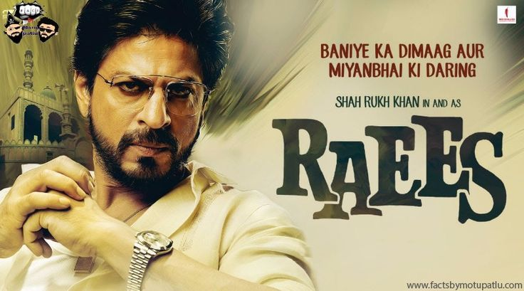 Raees (English: Wealthy) is a 2017 Indian action crime thriller film directed by Rahul Dholakia and produced by Gauri Khan,