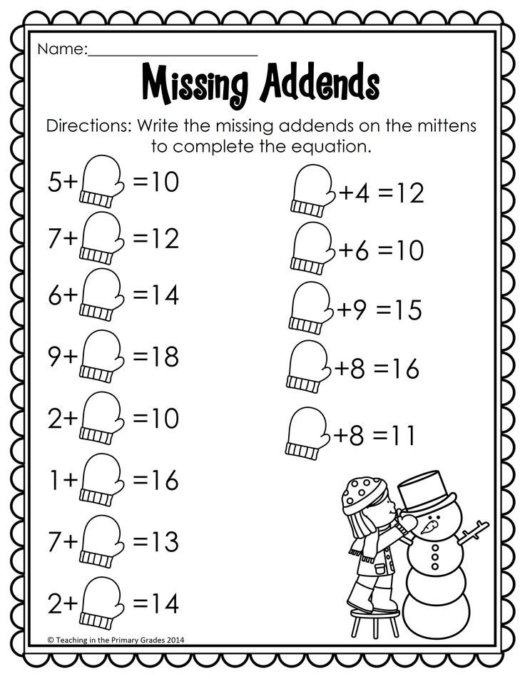 Winter Math And Literacy Printables No Prep Winter Math 1st Grade Math Worksheets 1st Grade Math