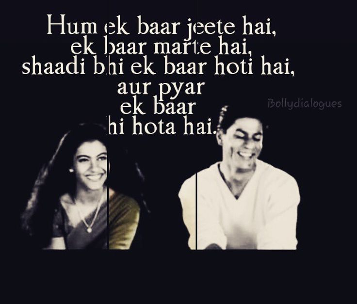 The 25+ best Kuch kuch hota hai ideas on Pinterest ...